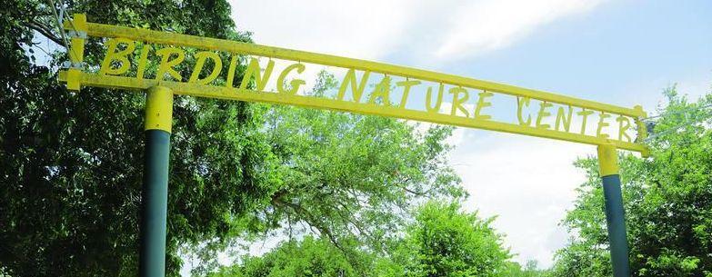 Matagorda Birding Center